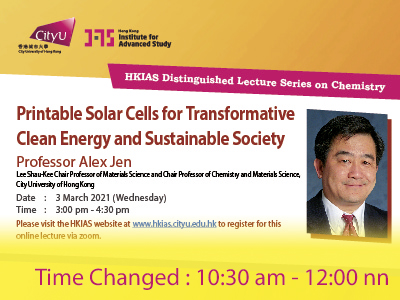 Printable Solar Cells for Transformative Clean Energy and Sustainable Society
