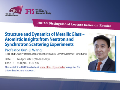 Structure and Dynamics of Metallic Glass – Atomistic Insights from Neutron and Synchrotron Scattering Experiments
