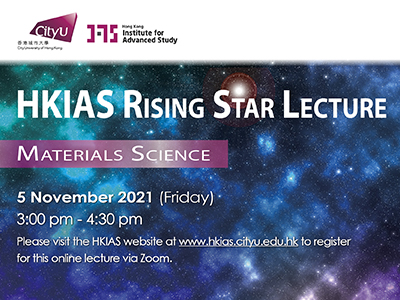HKIAS Rising Star Lecture - Materials Science
