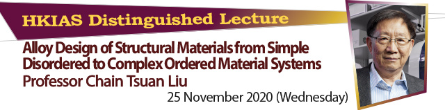 Alloy Design of Structural Materials from Simple Disordered to Complex Ordered Material Systems