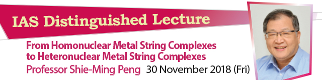 From Homonuclear Metal String Complexes to Heteronuclear Metal String Complexes