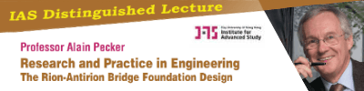 Research and Practice in Engineering The Rion-Antirion Bridge Foundation Design