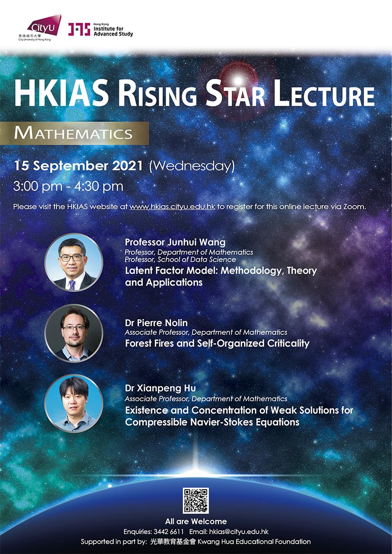 (Reminder) HKIAS Rising Star Lecture - Mathematics