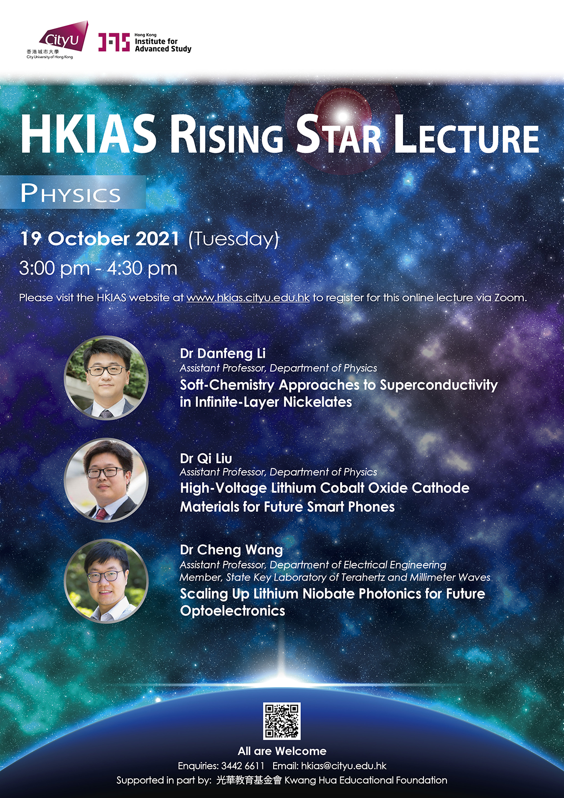 HKIAS Rising Star Lecture