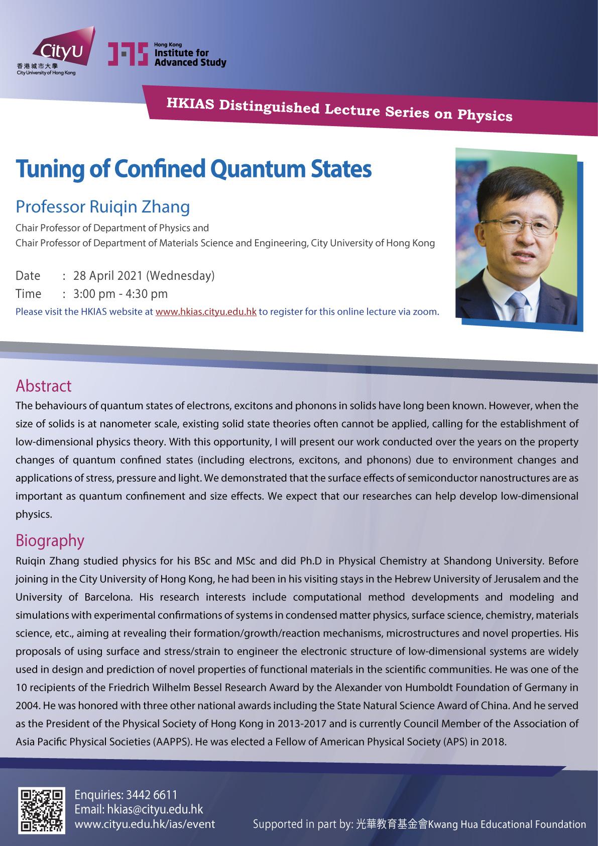 Tuning of Confined Quantum States