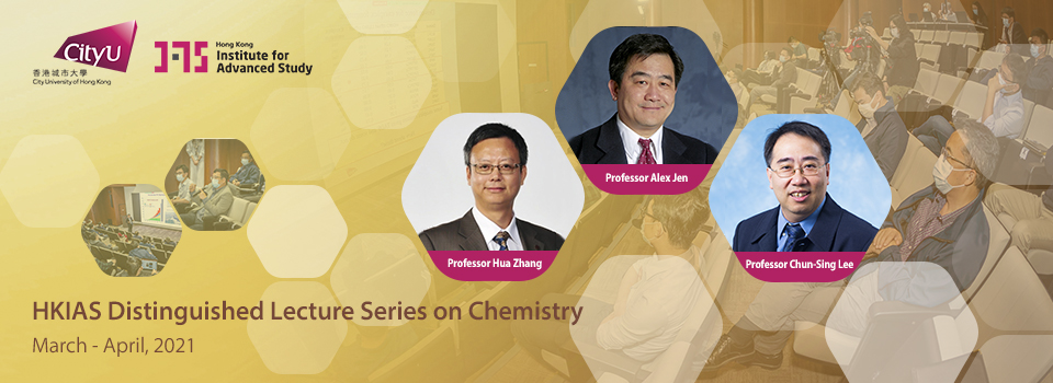 HKIAS Distinguished Lecture Series on Chemistry March - April, 2021