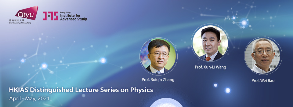 HKIAS Distinguished Lecture Series on Physics April - May, 2021