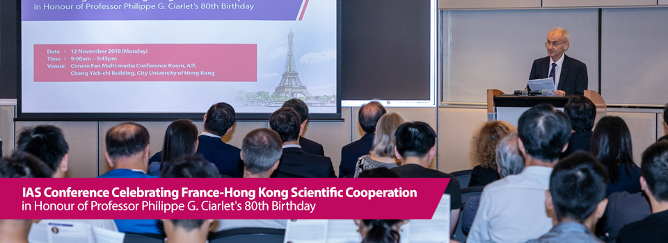 France HK Scientific Cooperation - 02