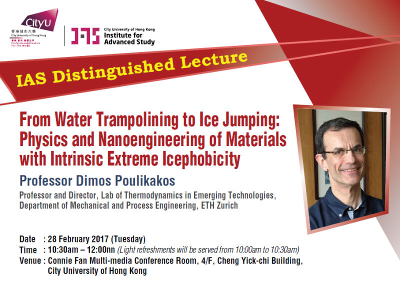 From Water Trampolining to Ice Jumping: Physics and Nanoengineering of Materials with Intrinsic Extreme Icephobicity