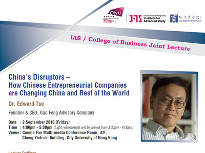 China's Disruptors – How Chinese Entrepreneurial Companies are Changing China and Rest of the World