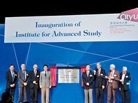 城大高研院開幕 聚焦三跨科主題