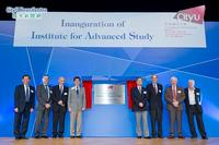 CityU's Institute for Advanced Study will champion bold new research initiatives