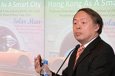 先進能源助香港化身智能城市