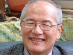 Professor Frank Shu