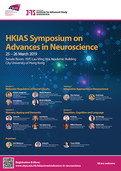 HKIAS Symposium on Advances in Neuroscience