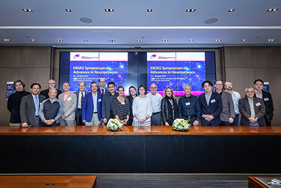 Hong Kong Institute for Advanced Study hosts a 2-day Symposium on Advances in Neuroscience