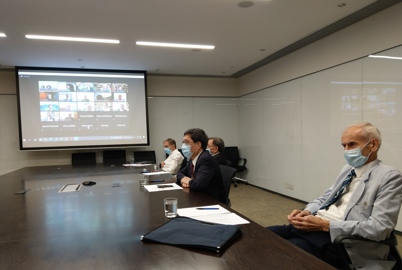 2020年度香港高等研究院周年會議
