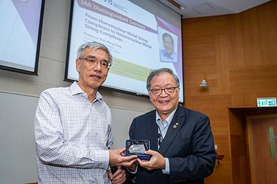 高等研究院講座探討新一代金屬串錯合物