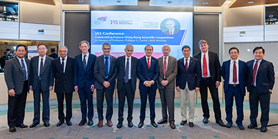 IAS Conference Celebrating France-Hong Kong Scientific Cooperation in Honour of Professor Philippe G. Ciarlet's 80th Birthday