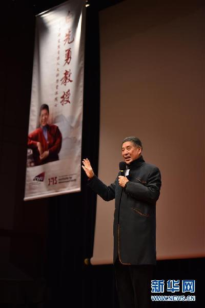 Renowned writer Pai Hsien-yung gives lecture on Kunqu Opera in Hong Kong
