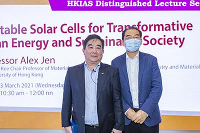 城大教授主持「探讨可印刷太阳能电池的突破性发展」讲座