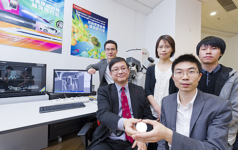CityU develops the world's strongest magnesium alloy