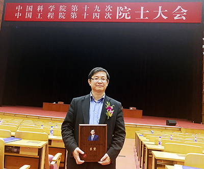 Highest national honour in engineering, tech for CityU scientist