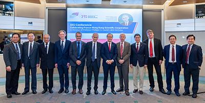 城大高等研究院研討會 慶祝法國香港科研合作暨名數學家Philippe G. Ciarlet教授八十歲生日
