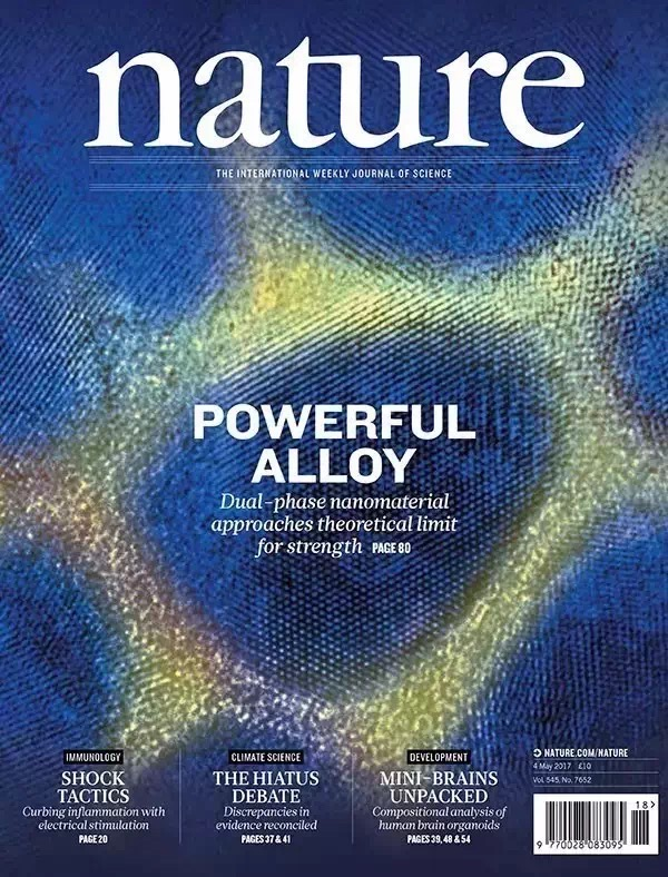 IAS Senior Fellow Professor Jian Lu's Research Appears on the Front Cover of <em>Nature</em>
