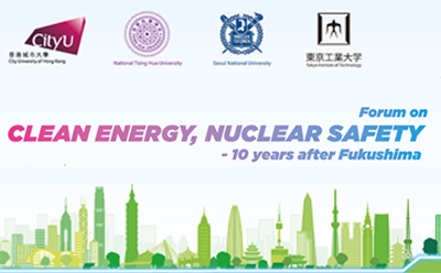 知名专家提倡核能安全及洁净能源 达致净零碳排放