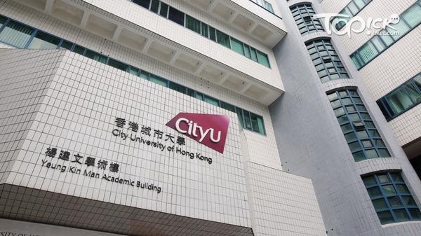 鍾士元1,500萬元遺產贈城大 支持高等研究院發展