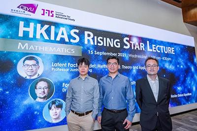 HKIAS Rising Star Lecture - Mathematics