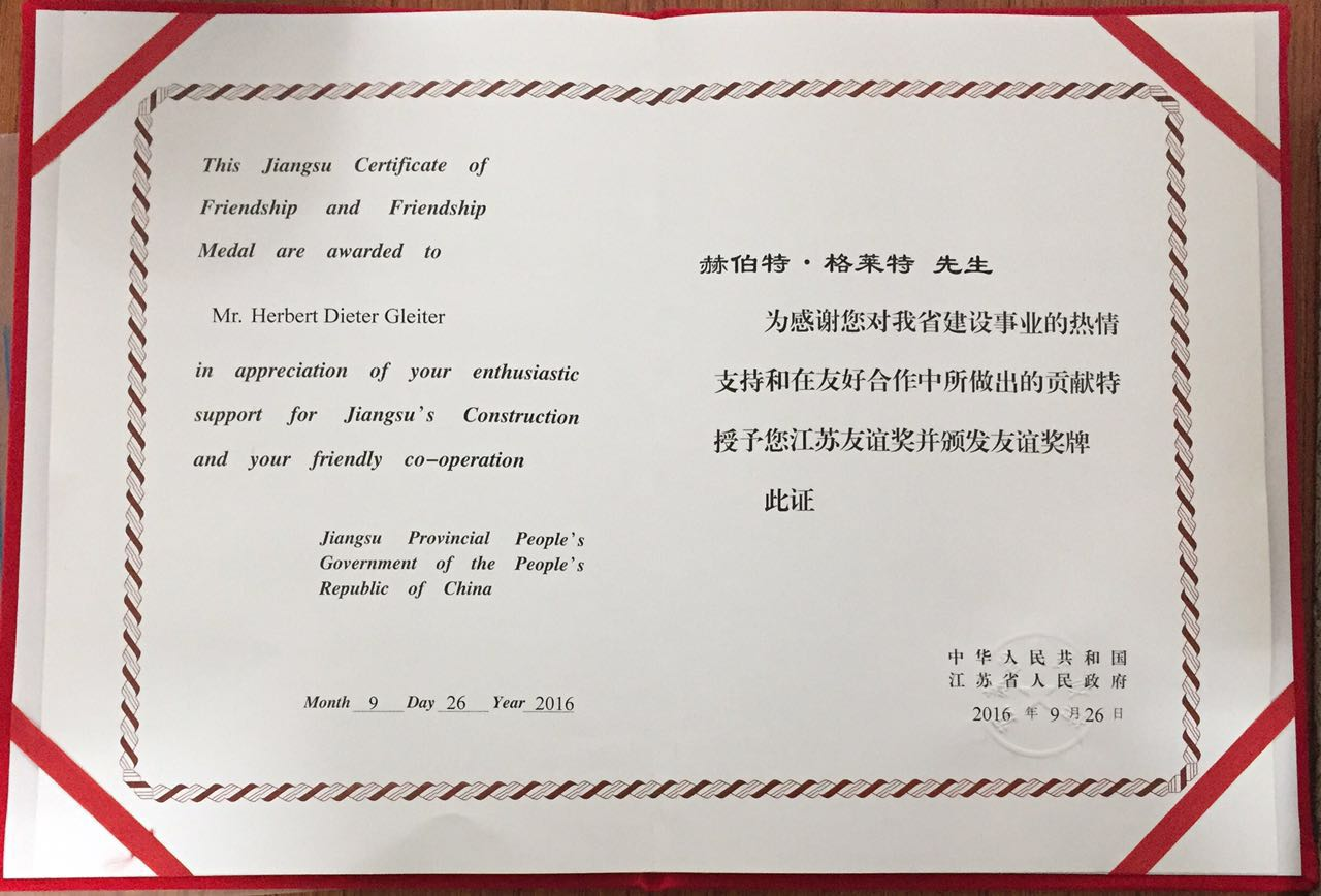 IAS Senior Fellow Professor Herbert Gleiter Awarded Jiangsu Friendship Medal