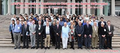法國數學家在中國 - 著名數學家 Philippe G. Ciarlet 在上海復旦大學慶祝其80歲生日