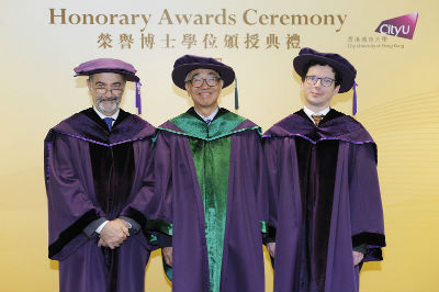 CityU confers honorary doctorates on three distinguished persons