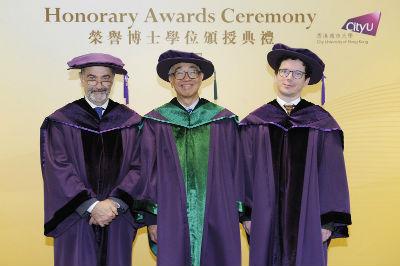 城大颁授荣誉博士学位予三位杰出人士