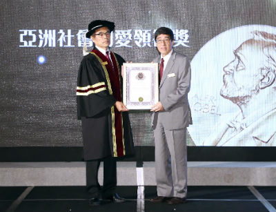 Social caring award for IAS Senior Fellow Professor Way Kuo