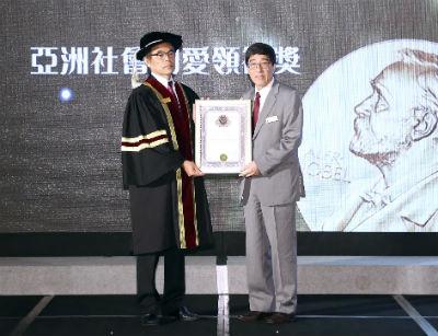 郭校長獲表揚為社會關愛領袖