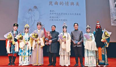 香港城市大學高等研究院首位人文科學資深院士白先勇教授主講「崑曲的情與美」講座