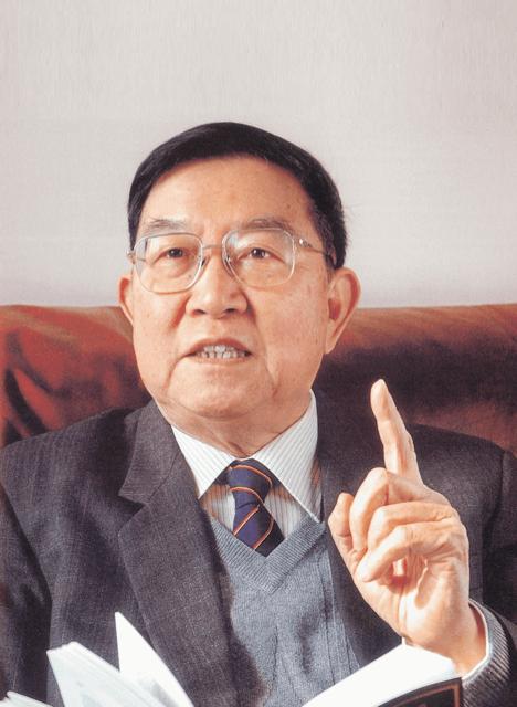 Professor Tatsien Li (Daqian Li)